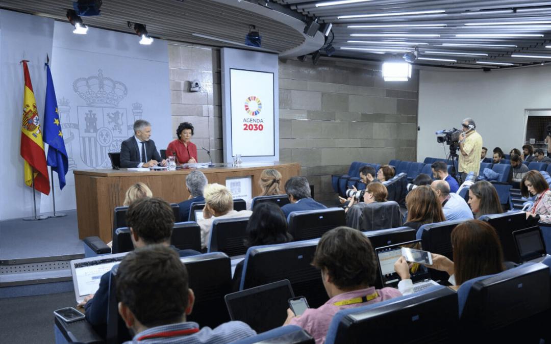 Resultados de la Primera Convocatoria de Subvenciones a docentes y alumnos UNI